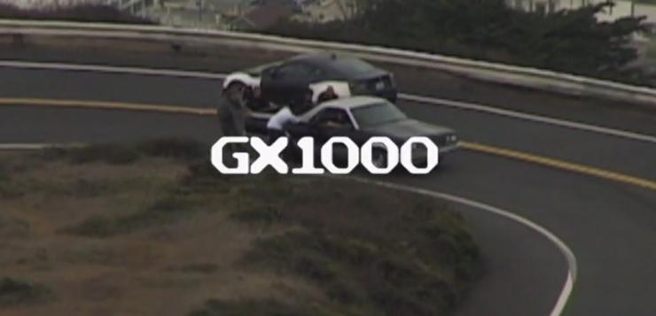 GX1000: El Camino